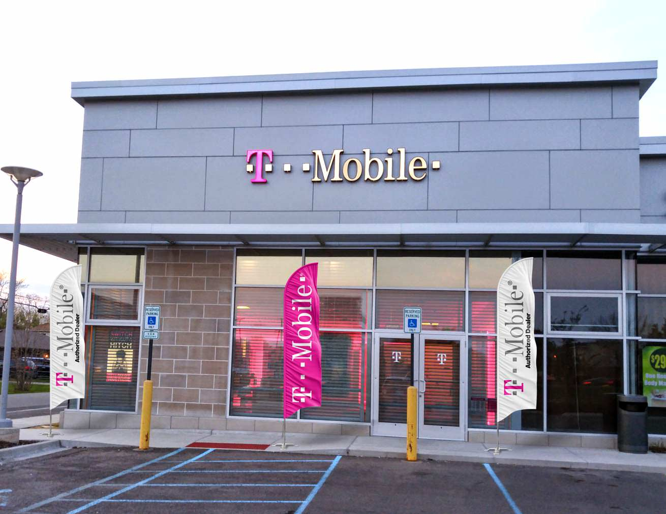 T-mobile feather flags in front of business