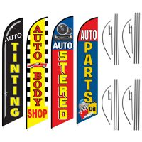 Auto Feather Flag Package – Pack of 4 with Pre-Curved Poles & Ground Spike