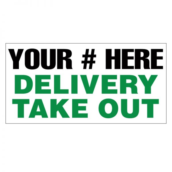 Delivery Take Out Vinyl