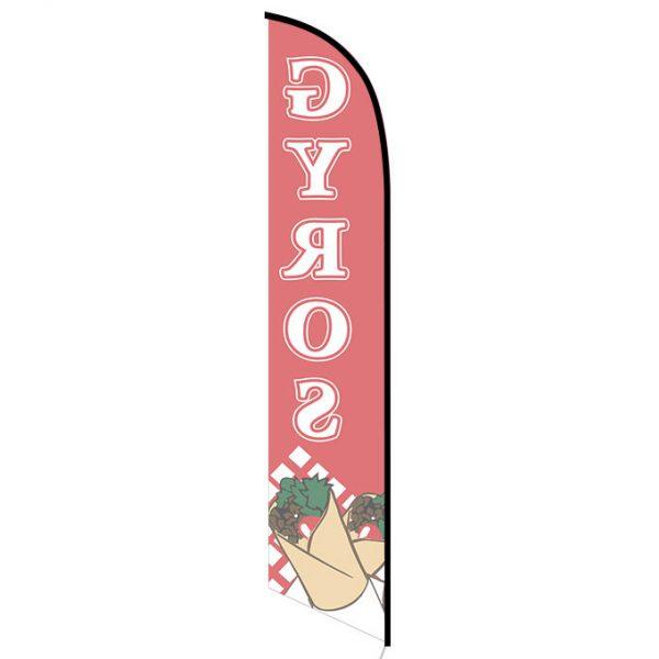 Gyros Feather Flag