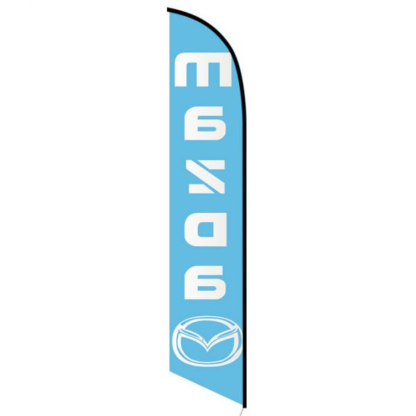 Mazda feather flag