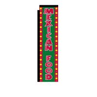 Mexican Food Rectangle Banner Flag